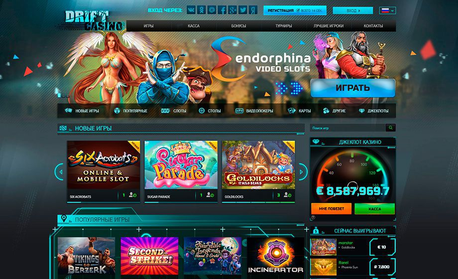 Official web site of Drift Casino