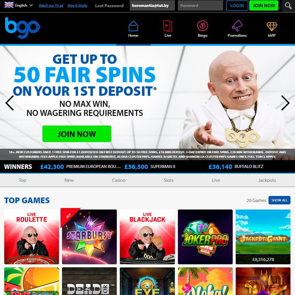 Official web site of BGO Casino