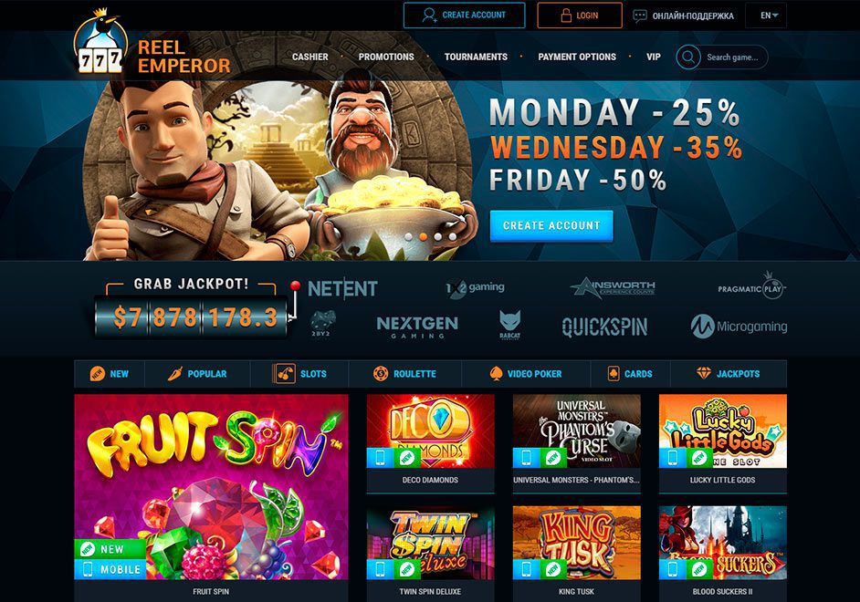Appearance of the official web site of Reel Emperor Casino